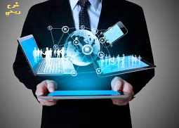 كيف تساعد تكنولوجيا المعلومات والاتصالات على زيادة نمو الوظائف