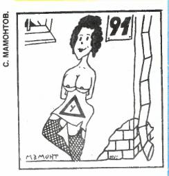 анекдоты про проституток