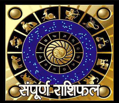 July 2016 Astrology Prediction