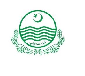 Mines Labour Welfare Commissioner Lahore Latest Jobs 2021