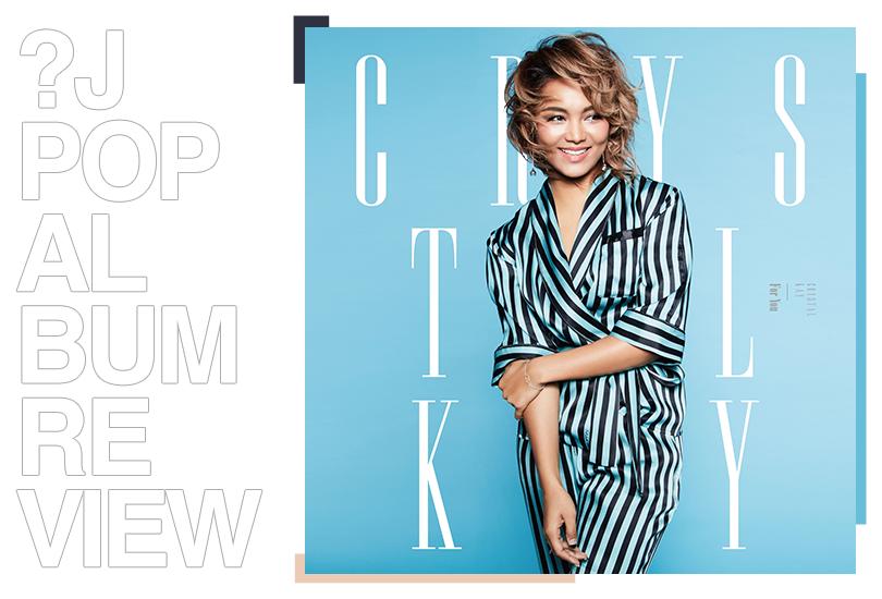 Album review: Crystal Kay - For you | Random J Pop