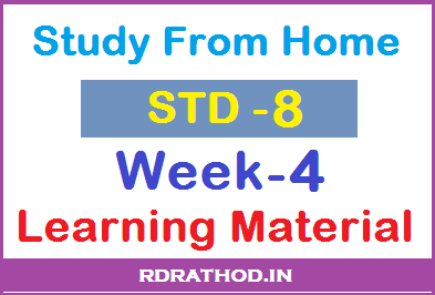 Class 8 Homework pdf Week 4 Download
