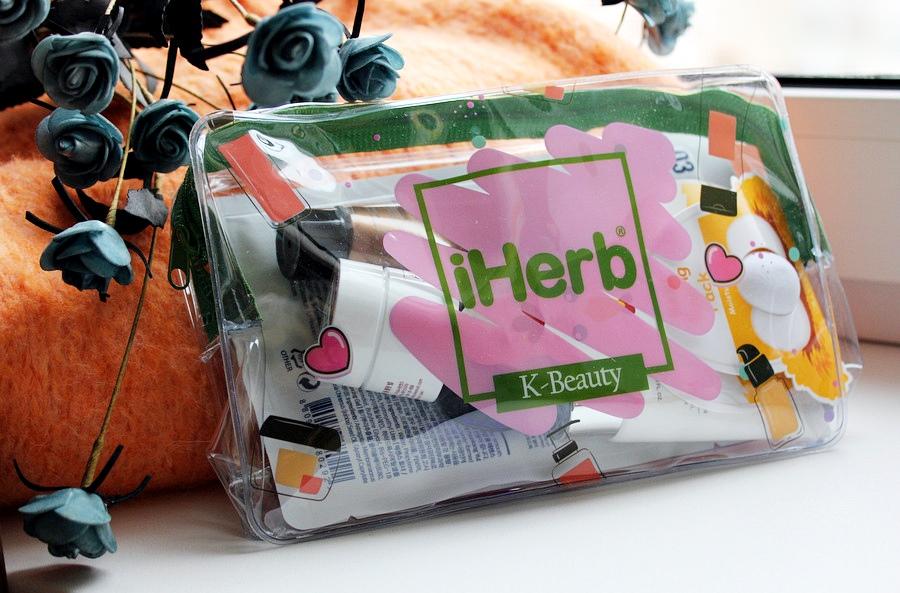 iHerb Goods, K-Beauty Bag - косметичка с набором миниатюр корейской косметики / обзор, отзывы