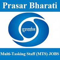 Prasar Bharati, freejobalert, Sarkari Naukri, Prasar Bharati Answer Key, Answer Key, prasar bharti logo