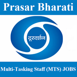 Prasar Bharati, PB, MTS, 10th, ITI, freejobalert, Sarkari Naukri, Latest Jobs, prasar bharati logo
