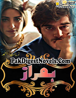 Humraaz (Complete Novel) By Zainab Ahmed