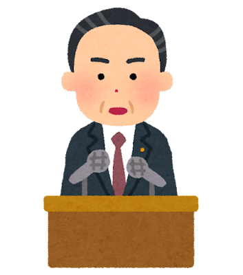 政治家のイラスト「記者会見・国会答弁」2