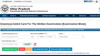 UPSSSC PET एडमिट कार्ड 2021 upsssc.gov.in पर जारी, यहां देखें कैसे डाउनलोड करें