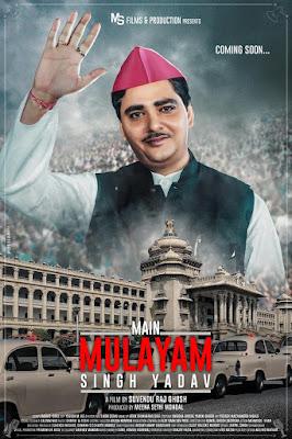 Main Mulayam Singh Yadav (2021) Hindi 720p | 480p HDRip x264 1Gb | 450Mb