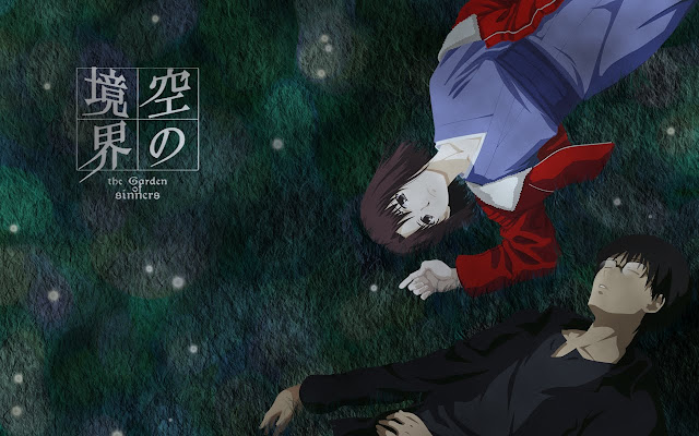 Download  Kara no Kyoukai 3 Tsuukaku Zanryuu Movie BD Subtitle Indonesia