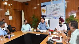 'Uttarakhand Bhookamp Alert'—Mobile App