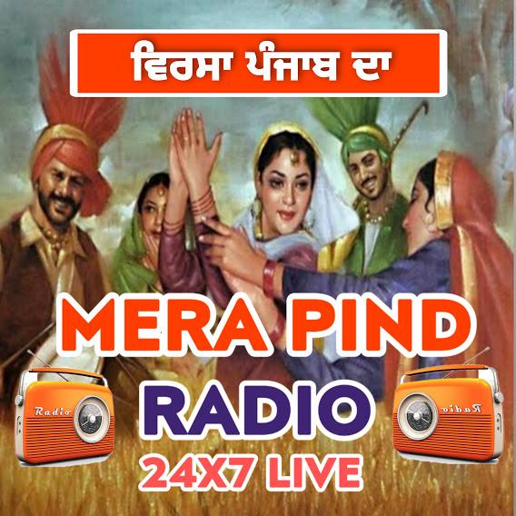 Mera Pind Radio