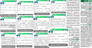 وظائف الوسيط أبوظبي pdf - وظائف الوسيط اﻹمارات