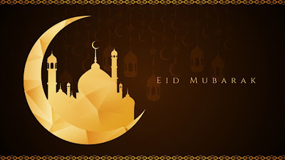 Blessed Eid HD Wallpaper