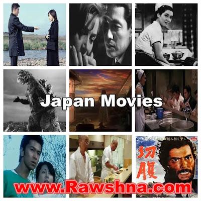 افضل افلام اليابان على الاطلاق