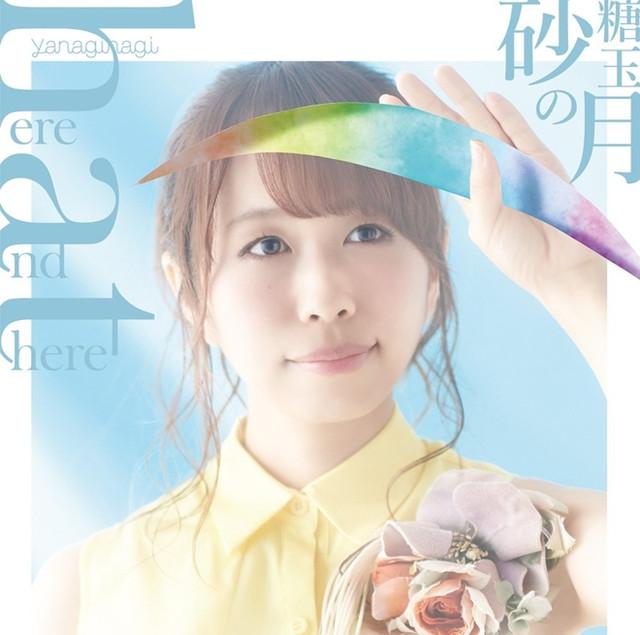"""My Teen Romantic Comedy SNAFU Fin (Anime)"" Opening Theme: Megumi no Ame / Nagi Yanagi [Limited Edition]"