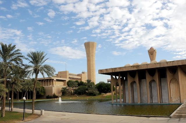 منحة جامعة الملك فهد 2021 في المملكة العربية السعودية | ممول بالكامل بدون الزامية تقديم شواهد اللغة