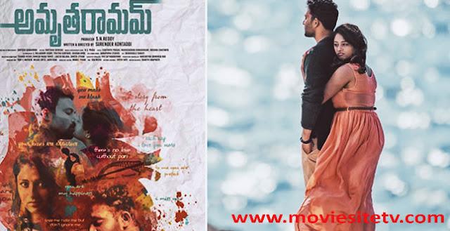 Amrutha Ramam Movie Download Tamilrockers (2020) 720P & 1080P