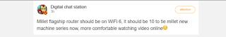 Xiaomi akan Meluncurkan Router Wi-Fi 6 andalan bersama seri Mi 10