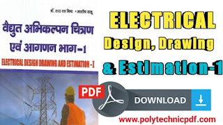 electrical-design-and-estimation-1-book-pdf