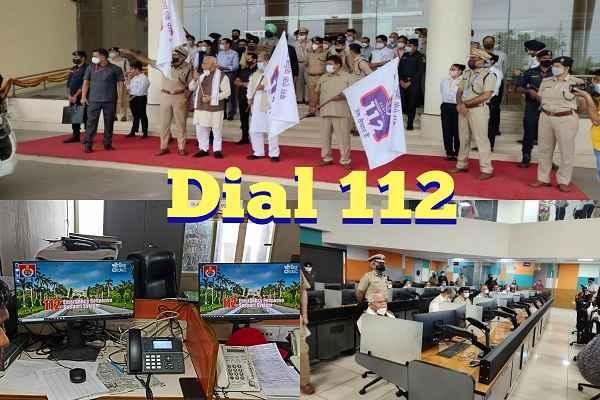 dial-112-for-police-fire-and-ambulance-help-in-haryana
