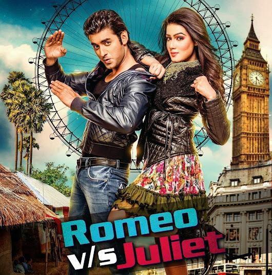 Romeo & Juliet Soundtrack