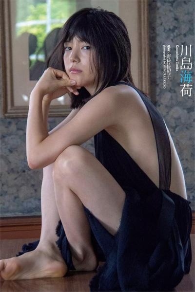 Umika Kawashima 川島海荷, Weekly Playboy 2019 No.16 (週刊プレイボーイ 2019年16号)