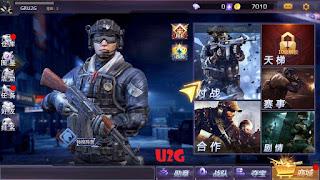 Cross FireWire : Gun Warrior v1.5.7