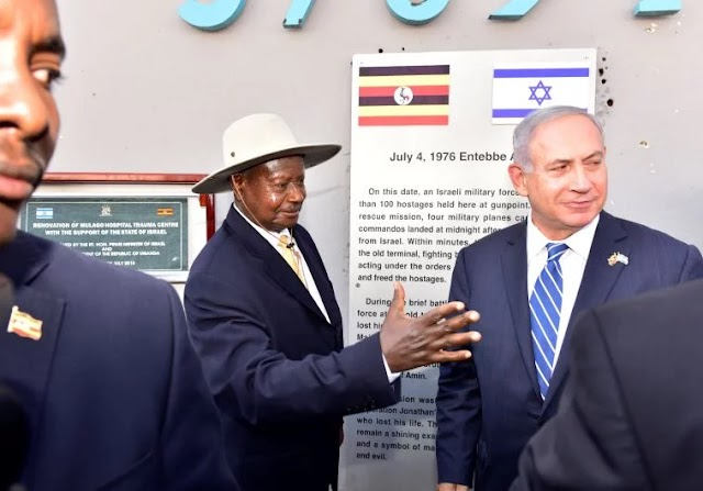Netanyahu Likely To Attend Summit In Nigeria By End Of Year