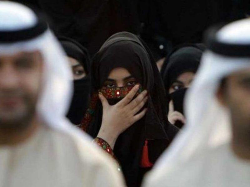 UAE-wife