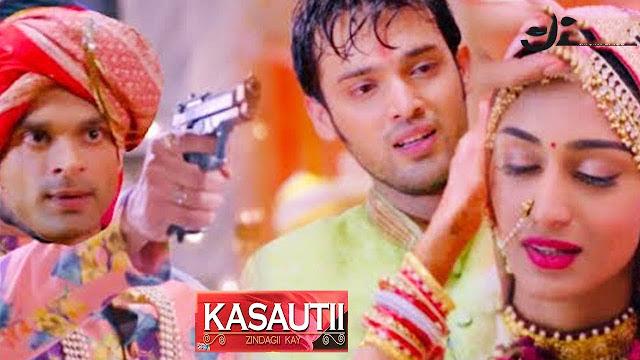 Komolika to prove Prerna expecting child from Bajaj not Anurag in Kasauti Zindagi Ki 2