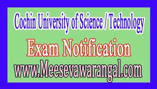 Cochin University of Science/ Technology B.Tech VIth Sem Special Supply Jan 2017 Exam Fee Notification