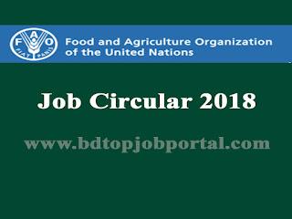 FAO Job Circular 2018