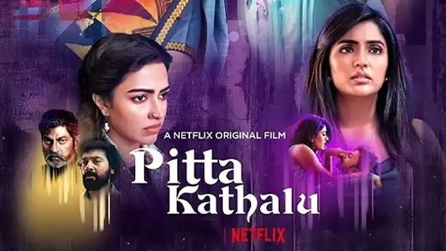 [Review] Pitta Kathalu: Netflix's Telugu Anthology of Four Stories Exploring Lust and Sexuality Analysis