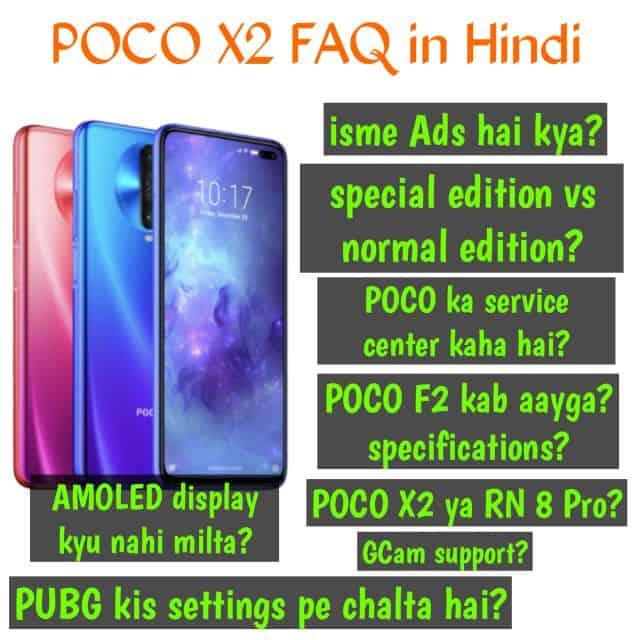 POCO-X2-faq-in-hindi