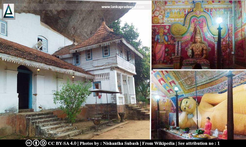 Lenagala Raja Maha Viharaya
