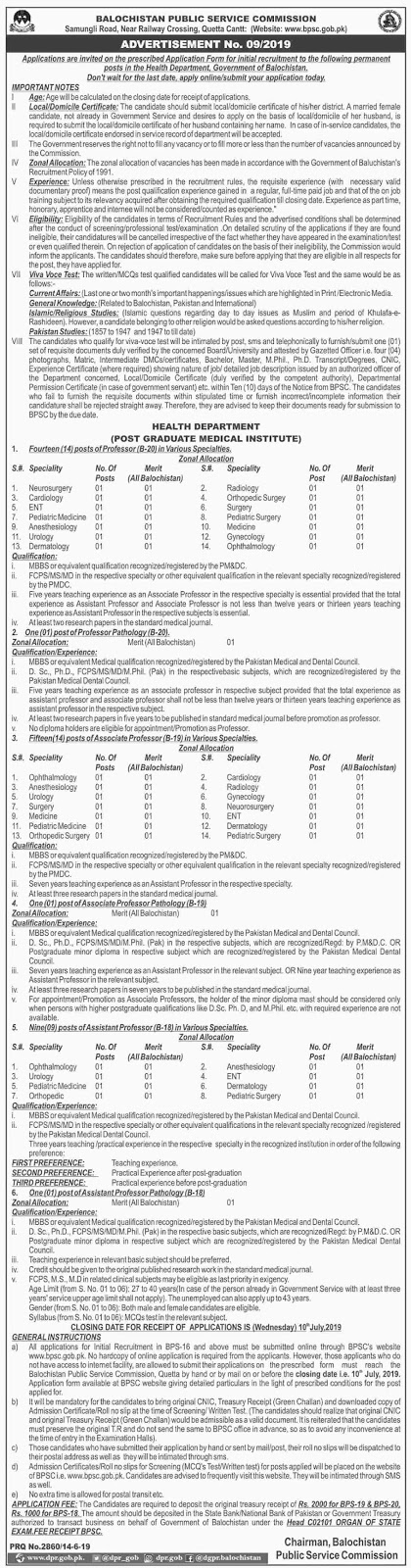 Jobs in Balochistan Public Service Commission