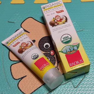 口腔健康從小培養 - RADIUS 有機幼兒無氟牙膏