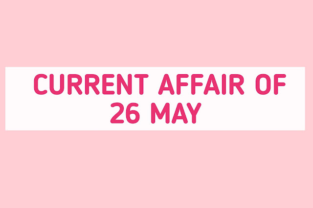 Current Affairs - 2019 - Current Affairs Today 26th May 2019