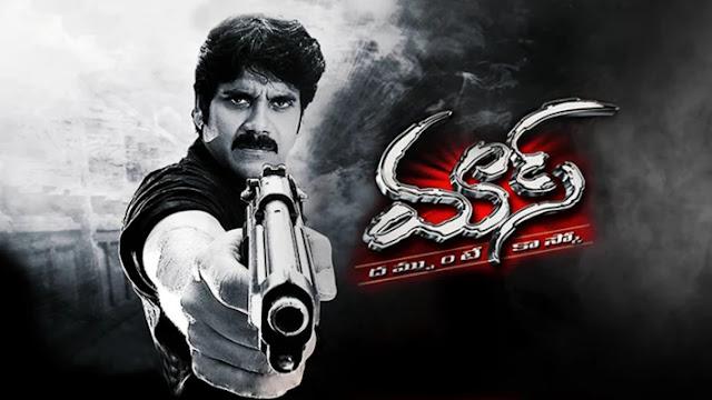 Mass Telugu movie