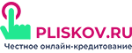 Pliskov займы онлайн