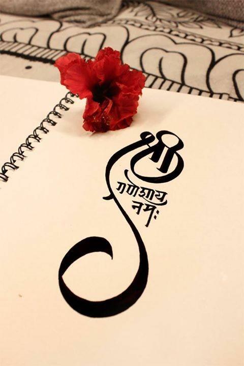 Greeting-messages-ganesha-images