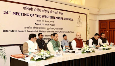 Home Minister Amit Shah chairs 24th Meeting of Western Zonal Council at Panaji