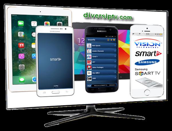 Applications Smart IPTV تطبيقات من الموقع الرسمي