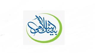 BankIslami - Bank Islami Pakistan Jobs 2021 - Job Vacancy 2021 - Job Recruitment 2021 - Job Opportunities 2021 - Online Apply :- bankislami.rozee.pk