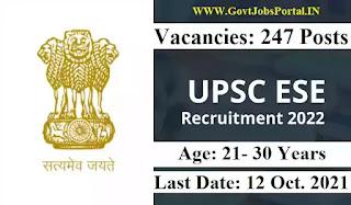 UPSC Engineering Services Exam 2022