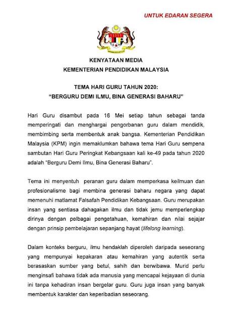 Teks Penuh Ucapan Perdana Menteri Tan Sri Muhyiddin Yassin Sempena Hari Guru 2020 Nasional Berita Harian