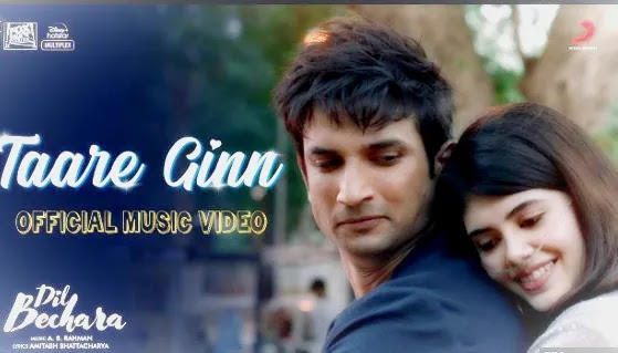Taare Ginn Lyrics | Mohit Chauhan | Shreya Ghoshal