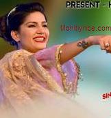 Ishq Ka Lada Lyrics – Vishavjeet Choudhary | Sapna Chaudhary