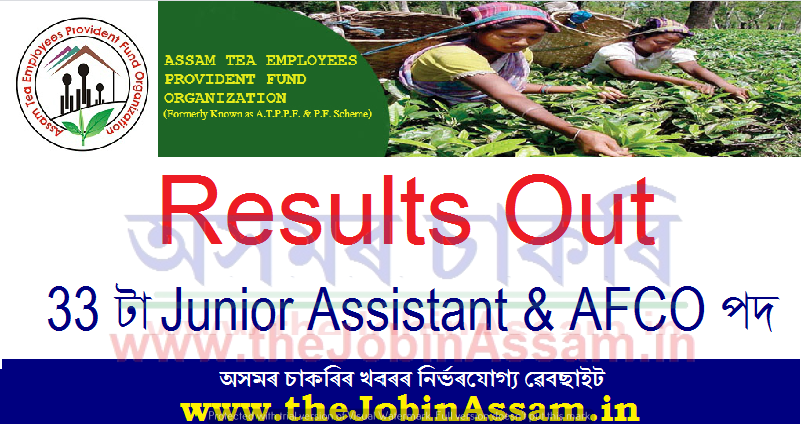 ATEPFO Results 2021: